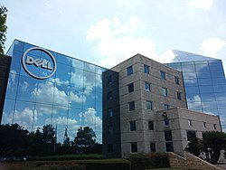 Dell Technology headquarter in Austin, Texas innovation - 250px RR1  Dell Campus - Innovation:  I built Dell with $1000 37 years ago – Micheal Dell reveals company success story innovation - 250px RR1  Dell Campus - Innovation:  I built Dell with $1000 37 years ago – Micheal Dell reveals company success story