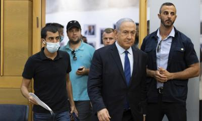 prime minister benjamin netanyahu could lose pm job as rivals attempt to join forces - 1000 3 - Prime Minister Benjamin Netanyahu could lose PM job as rivals attempt to join forces