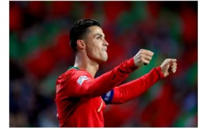 - Screenshot 20210930 173312 1 300x187 - Before You Admire To Be Like Cristiano Ronaldo Know The Secret To His  Wealth Aside Football