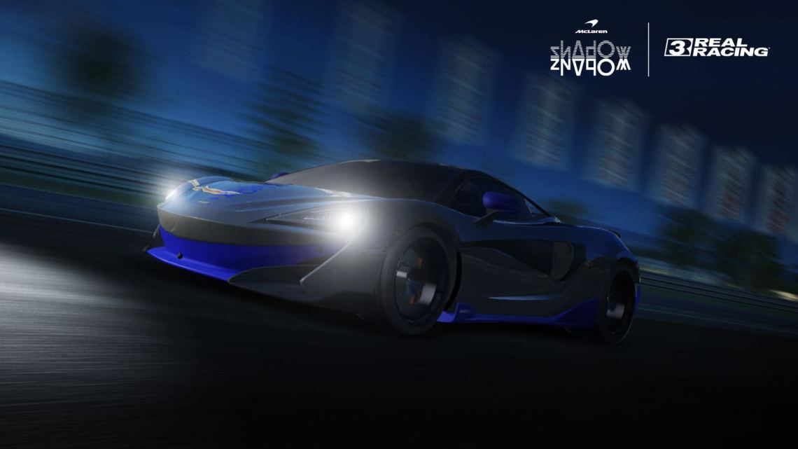 McLaren Shadow Project image