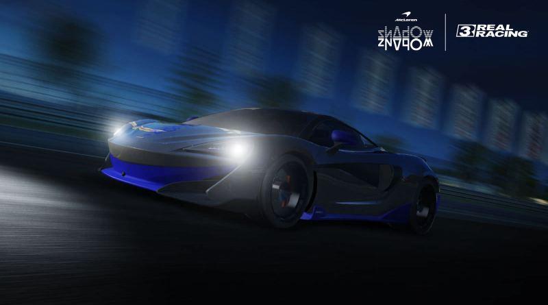 McLaren Shadow Project image