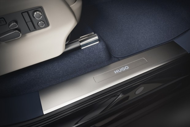 Mulliner Personal Commissioning Guide sill