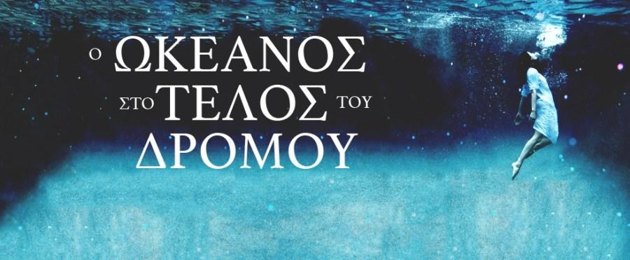greekentertainmentdraftonline