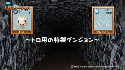 100918_t18