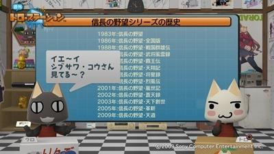 110528_ta008