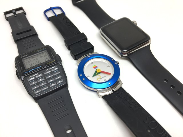 Nerdy watches