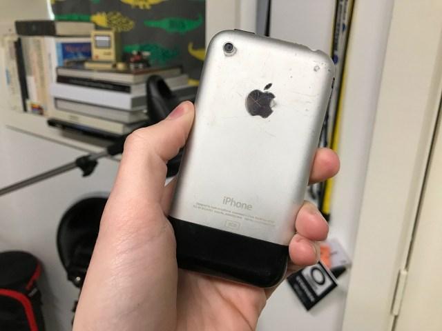 Original iPhone taken with 7 Plus