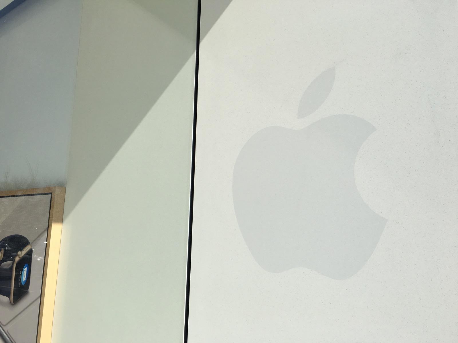 Apple logo at Saddle Creek