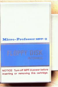mpf-ii-fd-interface