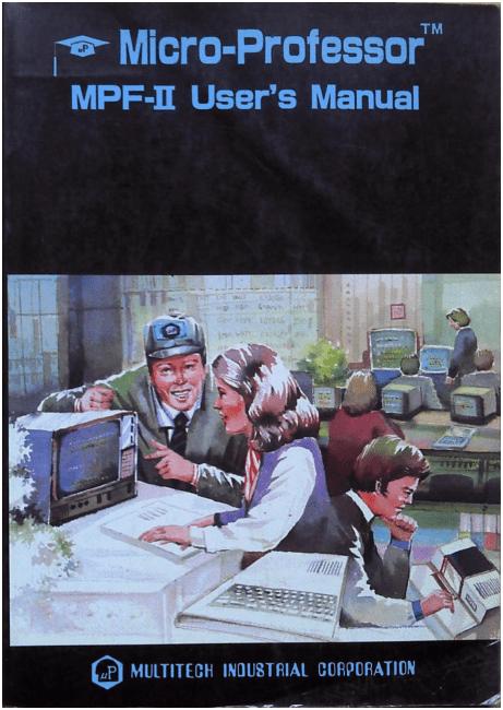 mpf-ii-users-manual