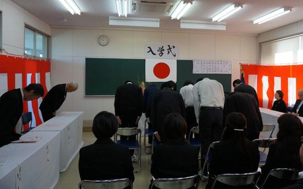 入学式 5