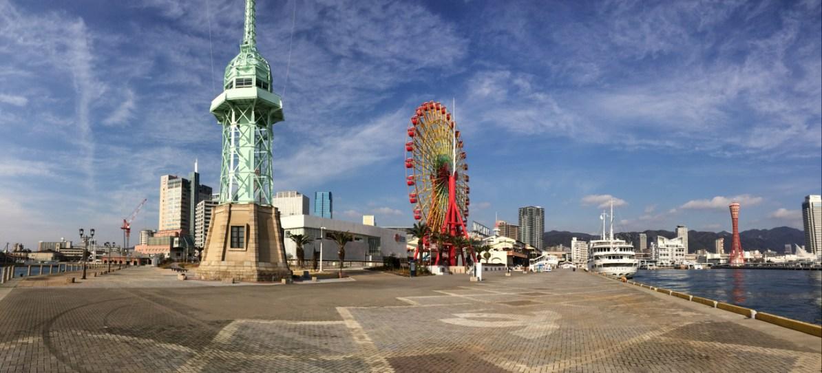 Panorama Dari Ujung Pelabuhan