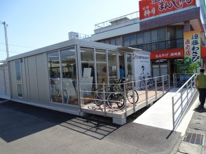 伊豆長岡駅前観光案内所