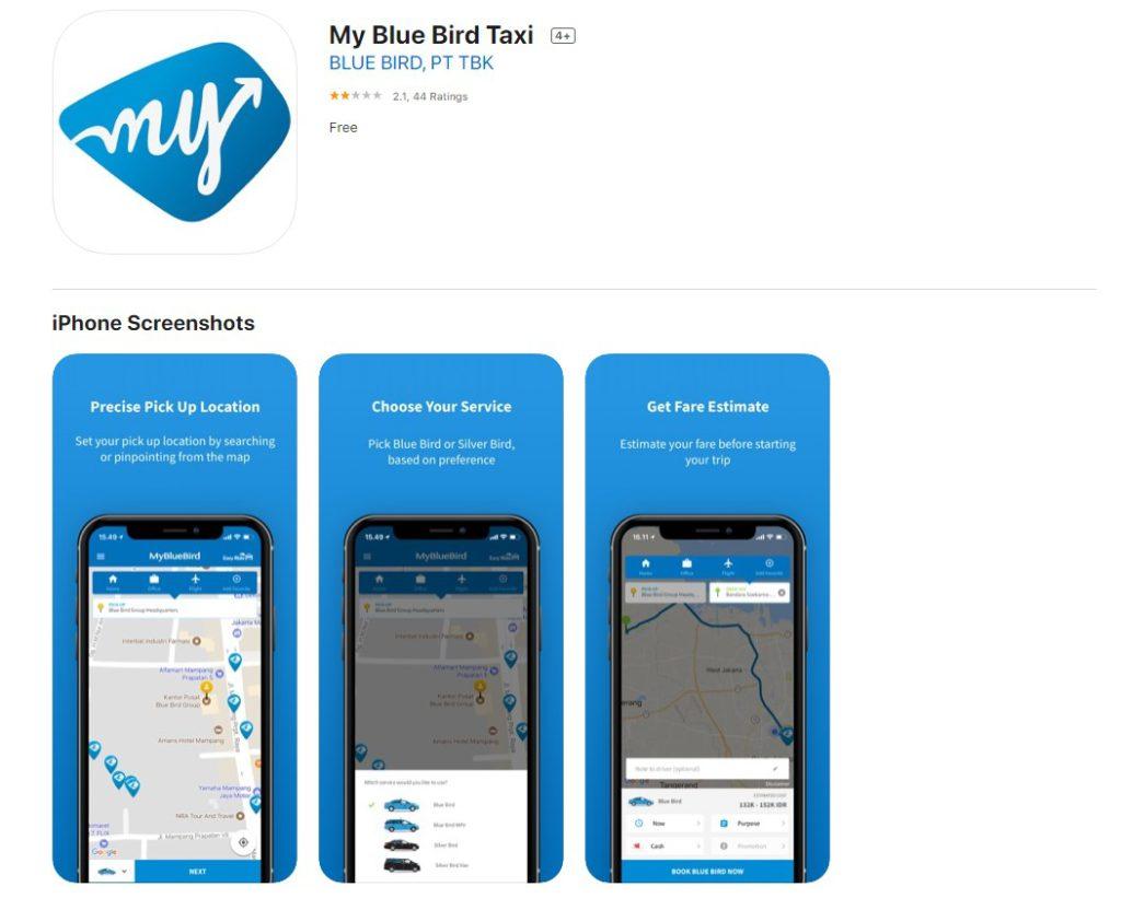 ブルーバードアプリ