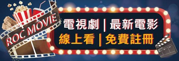 小鴨影音─延禧攻略線上看   ROC娛樂城 – 線上看