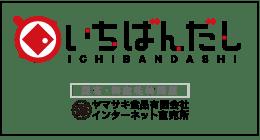 logo2_2forWP261