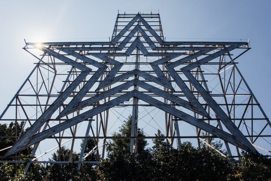 Roanoke Star from below