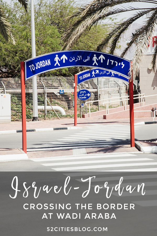 Israel Jordan crossing the border at Wadi Araba