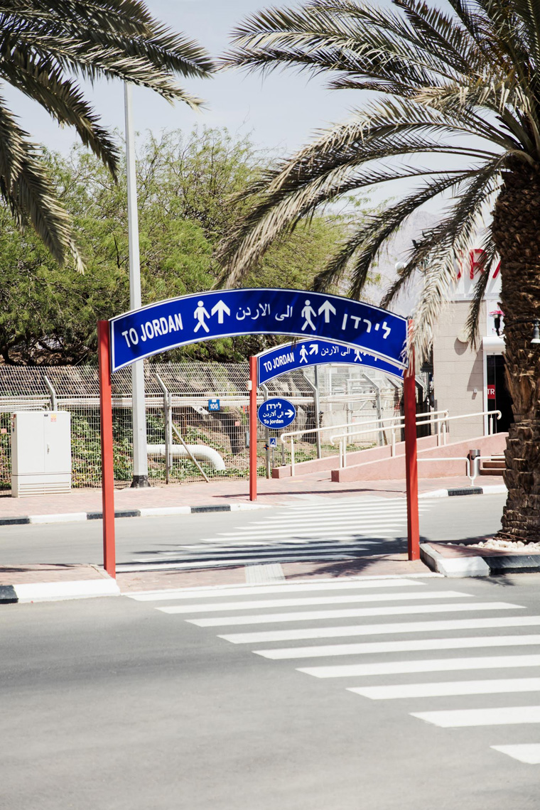 Wadi Araba crosswalk