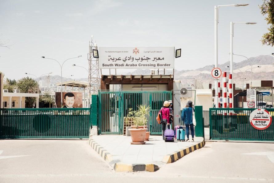 Israel-Jordan Wadi Araba border