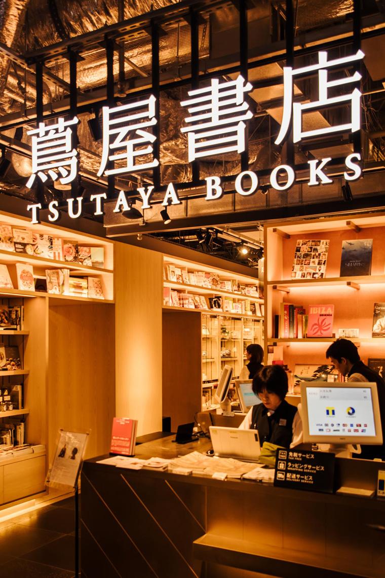 GInza Six bookstore