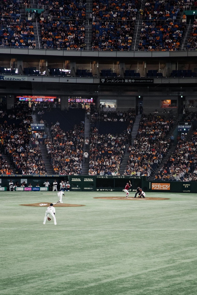 Yomiuri Giants baseball game - Tokyo itinerary 7 days