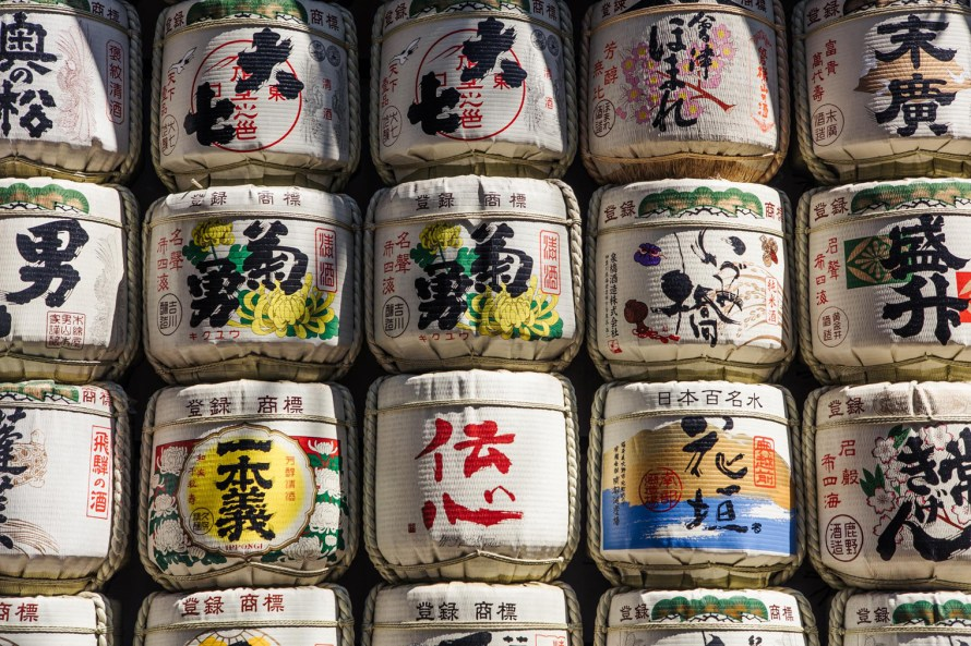 Sake barrels - Tokyo itinerary 7 days