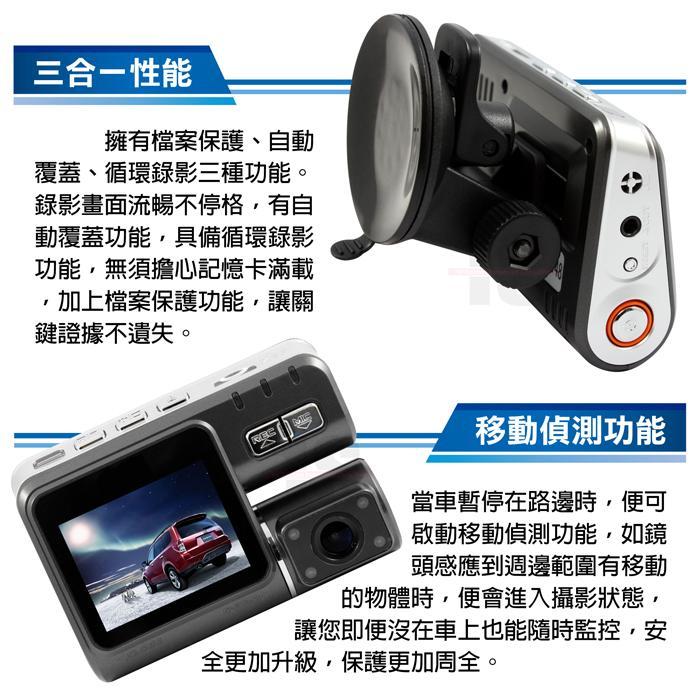 4.分離式前後雙鏡頭 HD高畫質 行車記錄器 - 52購 Facebook社團