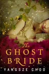 cover-the-ghost-bride