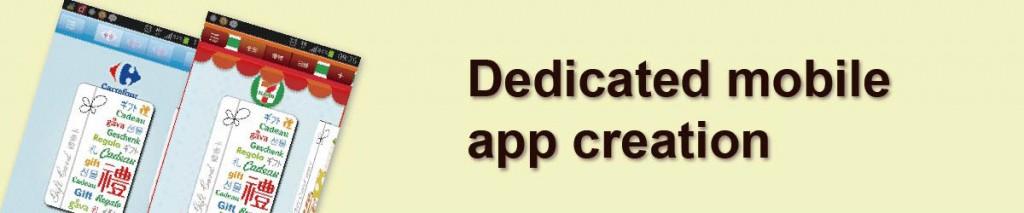 Merchant_Apps_1200-250-36