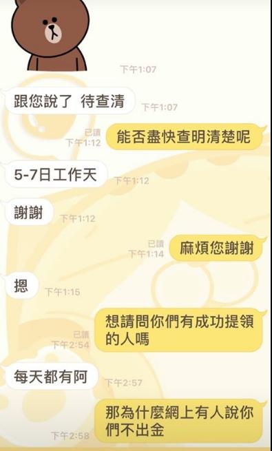 渥金娛樂城-愛評網