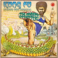 the mighty upsetters Kung Fu Meets The Dragon (Dip 1975)