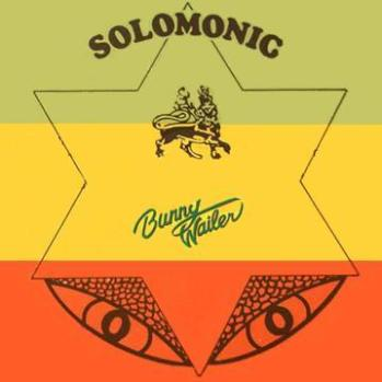 solomonic-music