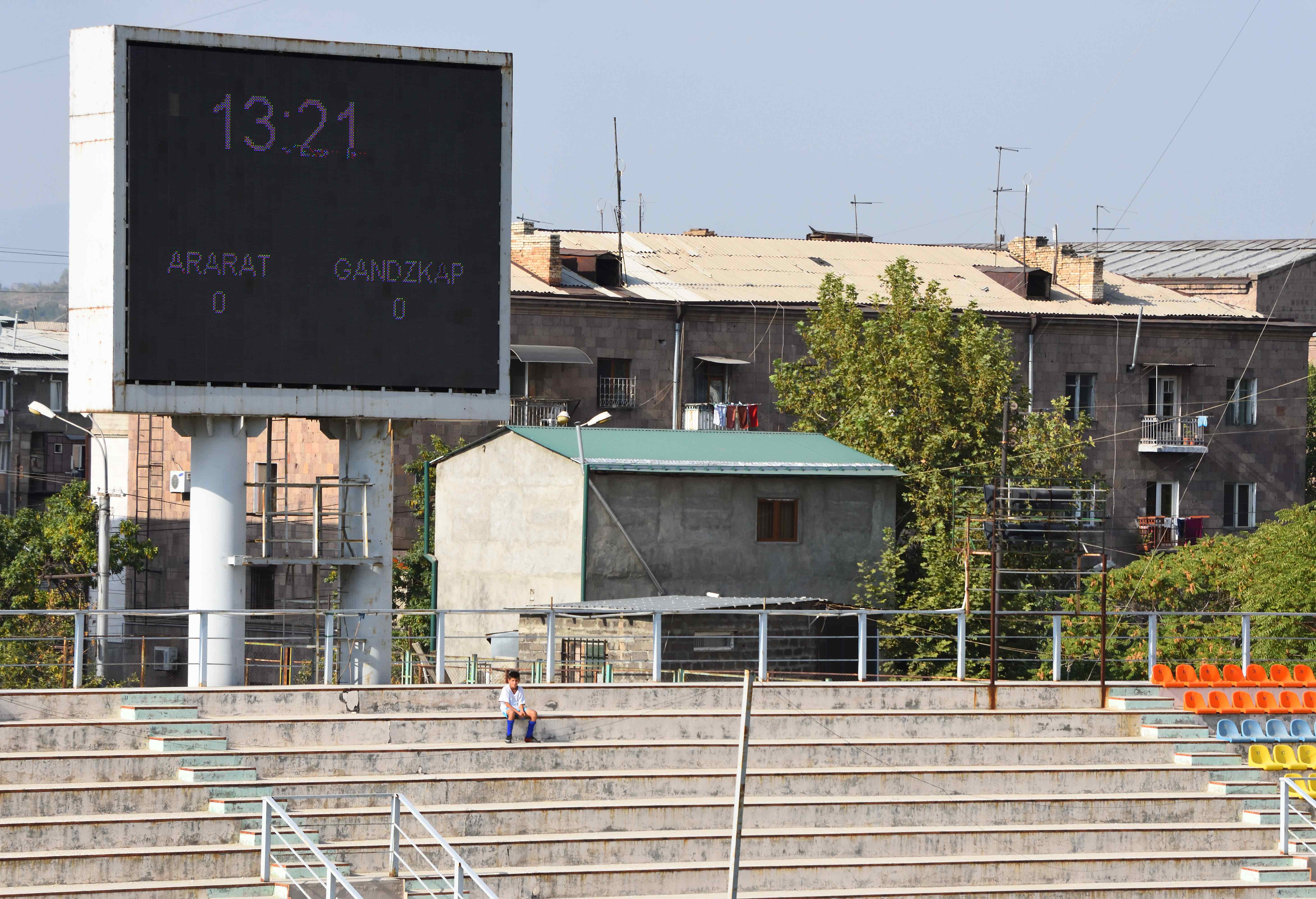Football Nation 16/55 - Ararat 0-2 Gandzasar - Armenia