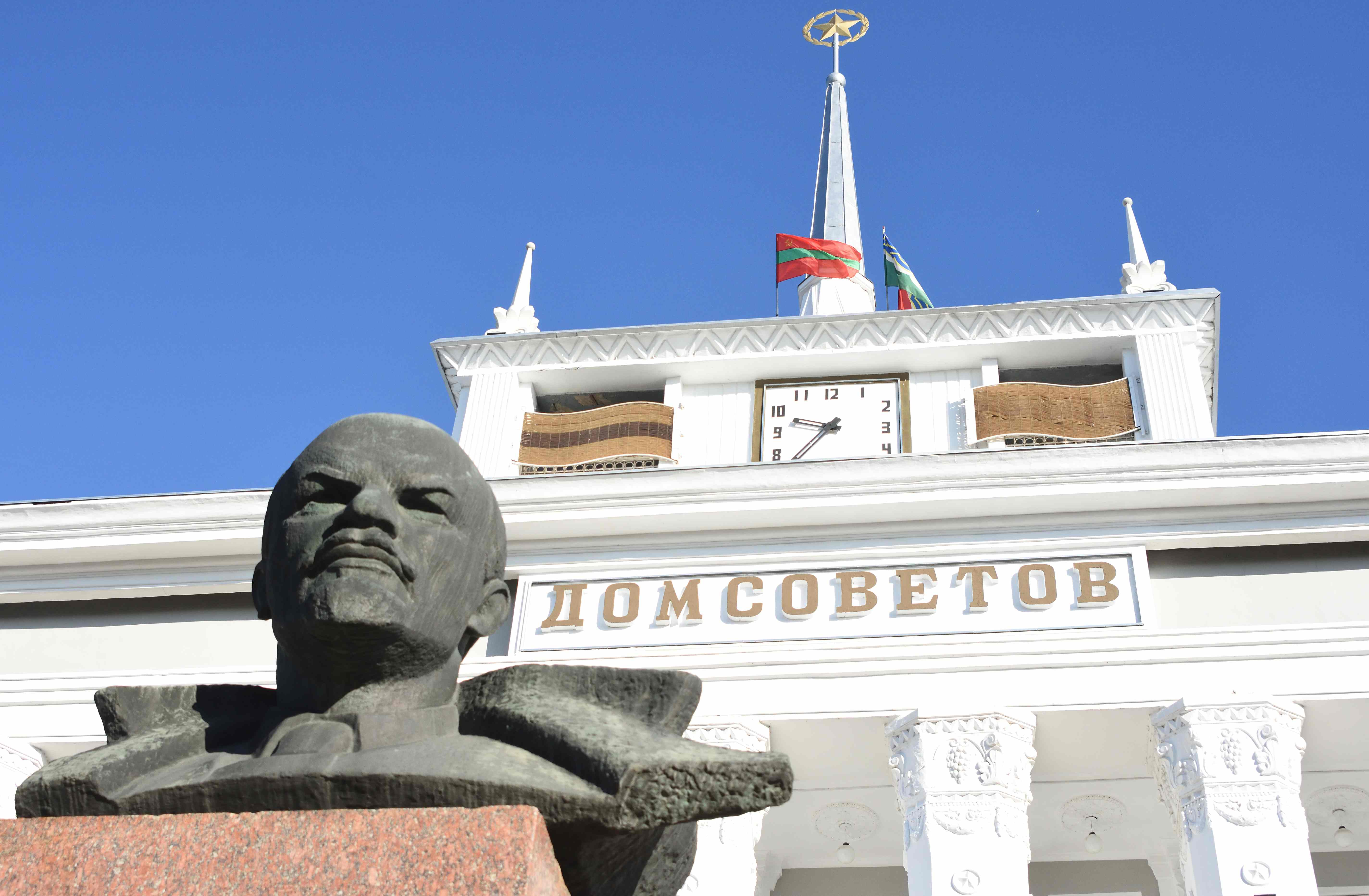 Tiraspol - Transnistria