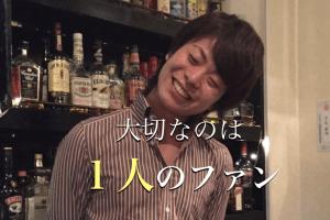 平尾健悟 ゴーゴーケンゴ BAR