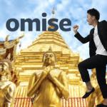 【完全解説版】タイで話題の仮想通貨OmiseGO(お店ゴー)を網羅的にわかりやすく解説する。