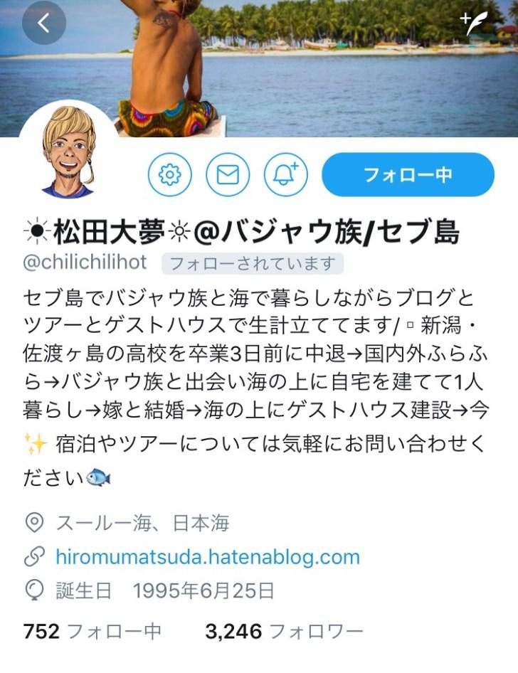 バジャウ族になった日本人松田大夢くん