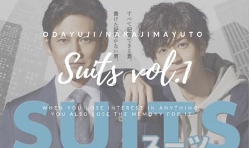 【見逃し配信】『SUITS/スーツ』1話動画ネタバレ感想と無料視聴する方法