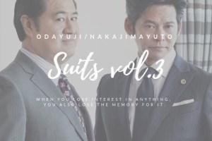 【見逃し配信】『SUITS/スーツ』3話動画ネタバレ感想と無料視聴する方法