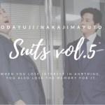 【悪友との腐れ縁は切れるのか!?】『SUITS/スーツ』5話ネタバレ感想と見逃し配信を無料視聴する方法