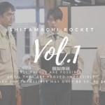【見逃し配信】『下町ロケット』1話動画ネタバレ感想と無料視聴する方法