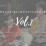 【見逃し配信】『大恋愛~僕を忘れる君と~』1話動画ネタバレ感想と無料視聴する方法
