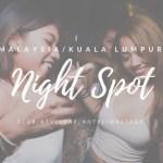 【2018年最新版】マレーシア/クアラルンプールの夜遊び完全ガイド【料金・場所・遊び方】