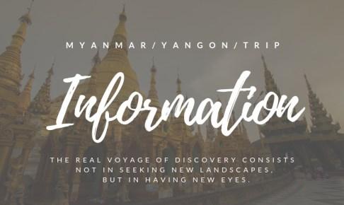 【保存版】ミャンマーの基本情報ガイド【治安・物価・地図など詳しく解説】
