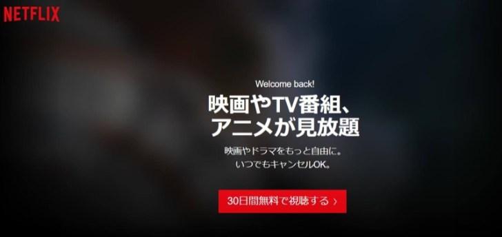 【迷わず選べる】アニメ見放題の動画配信サービス6社を徹底比較【無料体験アリ】