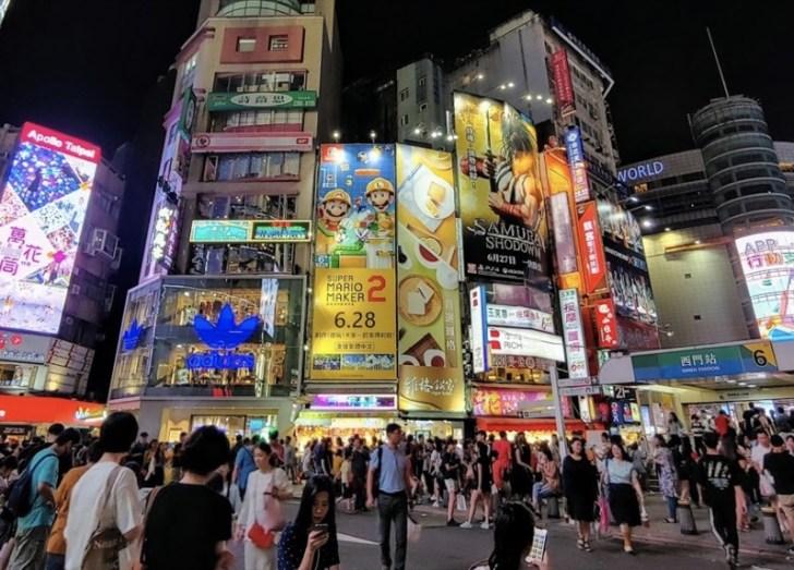 台北夜市まとめ