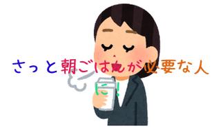 サンドイッチを買えば、コーヒーのレギュラーが9円? 朝セブン コーヒーとサンドイッチで300円。これはお得だ!