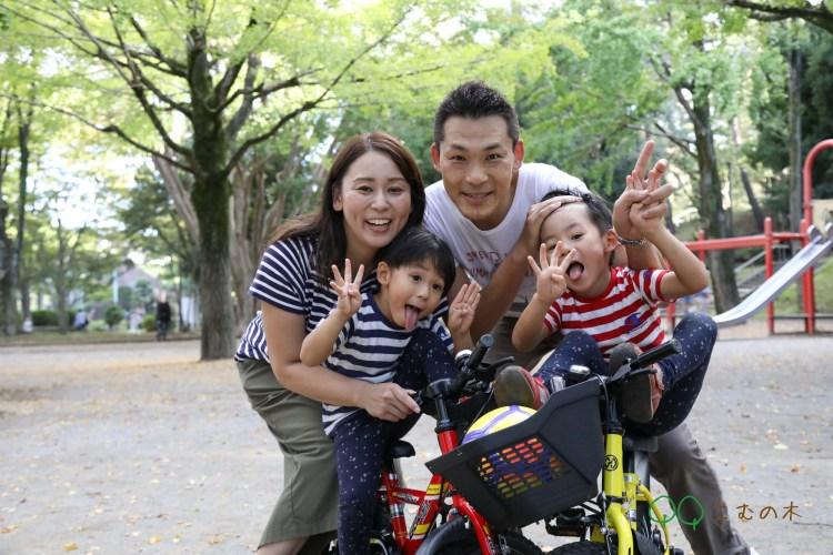 千葉公園家族写真