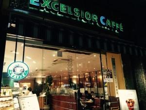 リニューアル前の亀戸エクセルシオールカフェ